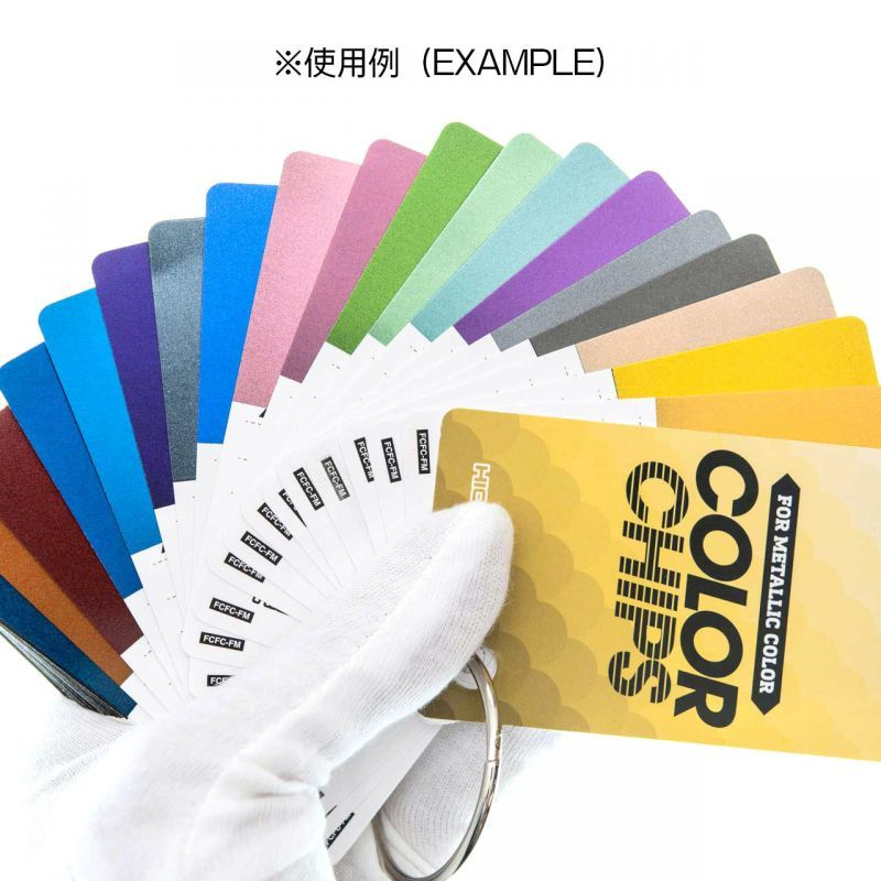 High cue color chip for metallic color (70 sheets per set)