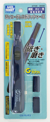 GT08  MR. CORDLESS POLISHER Ⅱ