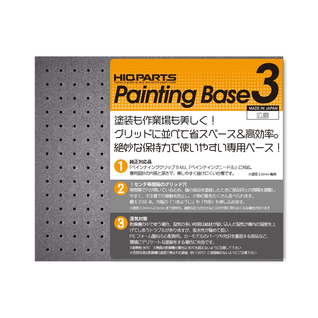 Painting Base 3 (1 Piece )