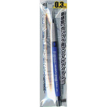 Load image into Gallery viewer, GP01 Gundam Marker Black Liner Mechanical Pencil .3mm