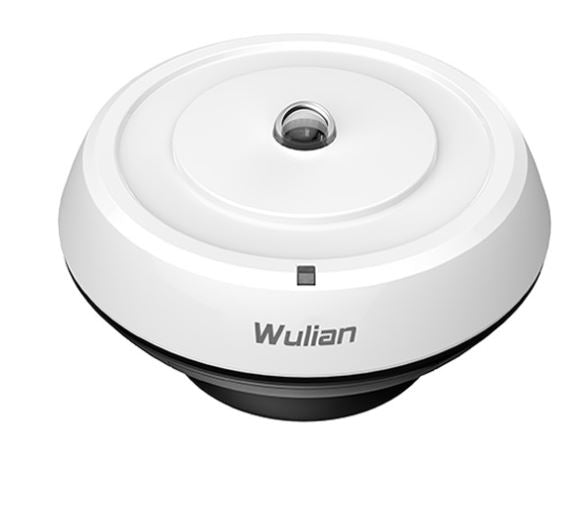 Wulian Smart Light sensor