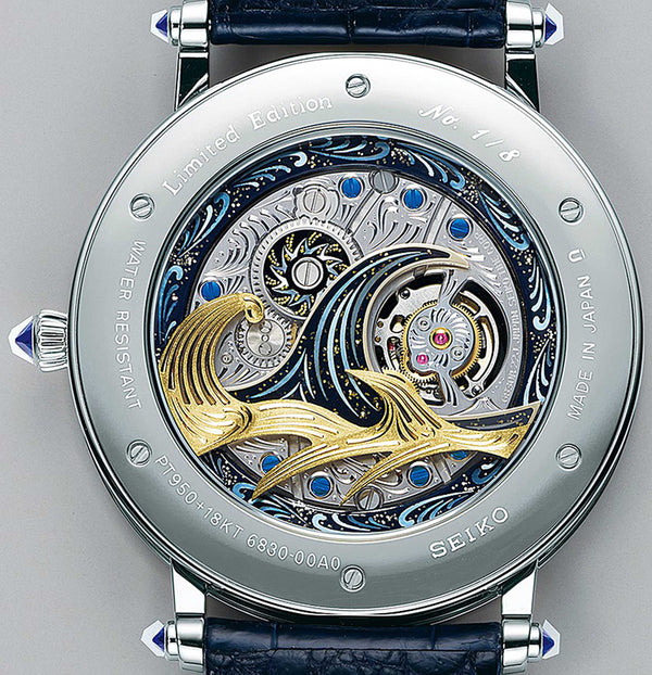Seiko is Now Making Big Waves And Tourbillons