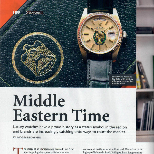Forbes Middle East - September 2017 Issue 63