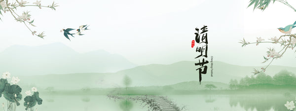 RayCue Qingming Festival 2021 Holiday Notice