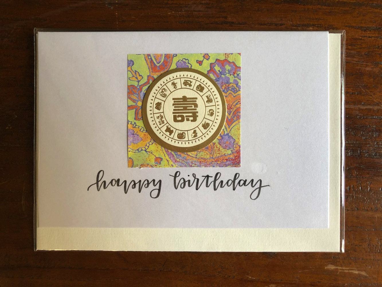 [IMY Creations] Other: Birthday Cards