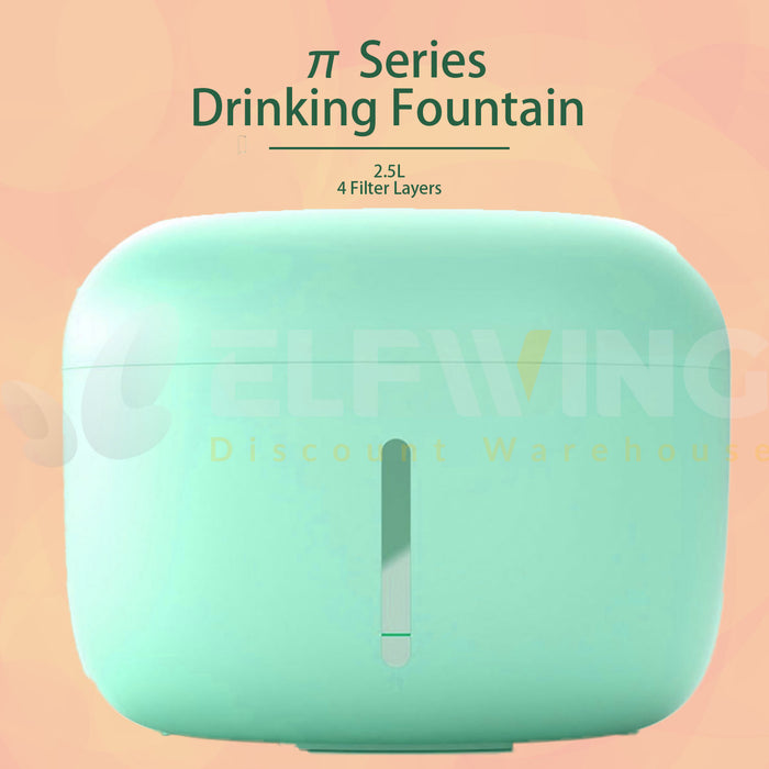 Pet π Series Drinking Fountain