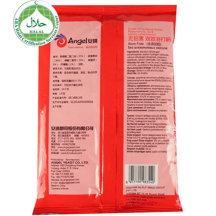 Angel Baking Powder 1kg