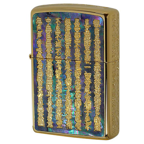 Zippo Custom Gold Abalone Heart Sutra Lighter