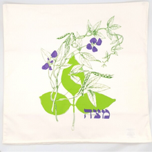 Load image into Gallery viewer, Barbara Shaw Botanical Matza Cover and Afikoman Set for Passover