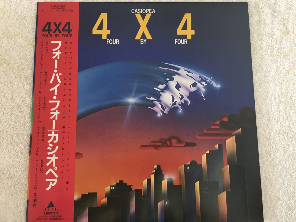 Casiopea ‎– 4 × 4 (Four By Four), Japan Press Vinyl LP, Alfa ‎– ALR-28045, 1982, with OBI
