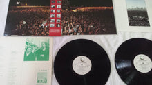 Load image into Gallery viewer, Simon & Garfunkel, The Concert In Central Park, 2 x Japan Press Vinyl LP, Geffen Records ‎– 36AP 2271~2. Gatefold, 1982, with OBI