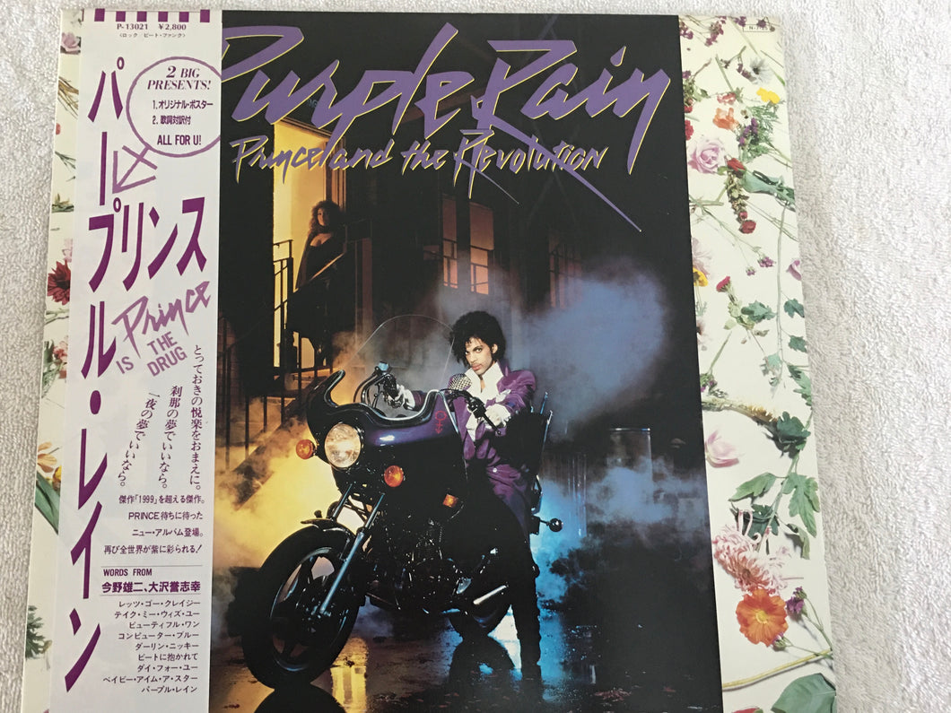 Prince And The Revolution, Purple Rain, Japan Press Vinyl LP, Warner Bros. Records ‎– P-13021, 1984, with OBI