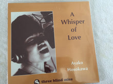 Load image into Gallery viewer, Ayako Hosokawa, A Whisper of Love, Brand New Vinyl LP, Three Blind Mice ‎– IMP6023, 2015, USA