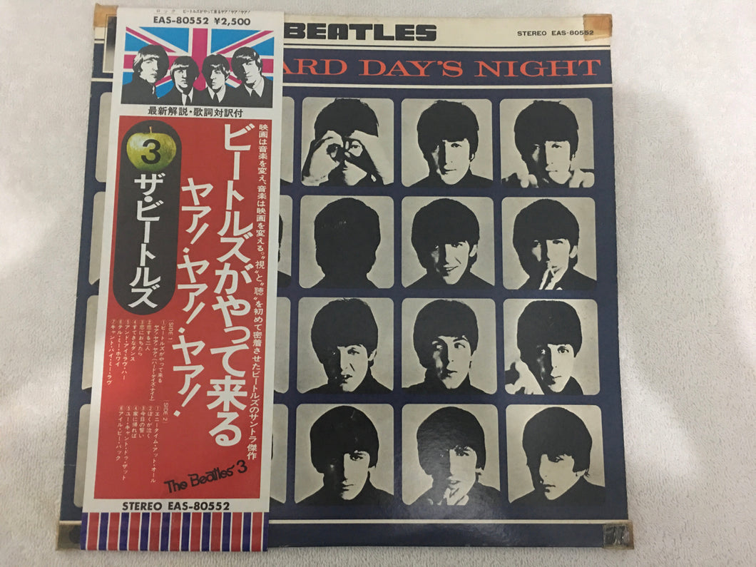 Beatles ‎– A Hard Day's Night, Japan Press Vinyl LP, Apple Records – EAS-80552, 1976, with OBI