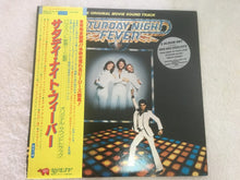 Load image into Gallery viewer, Various ‎– Saturday Night Fever (The Original Movie Sound Track), Japan Press 2x Vinyl LP, RSO ‎– MWZ 8105/6, 1977, with OBI
