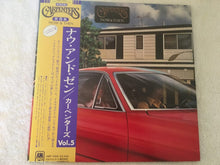 Load image into Gallery viewer, Carpenters ‎– Now & Then, Japan Vinyl LP, A&M Records ‎– AMP-7005, 1979, with OBI
