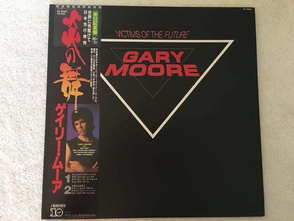 Gary Moore ‎– Victims Of The Future, Japan Press Vinyl LP, 10 Records ‎– VIL-6083, 1984, with OBI