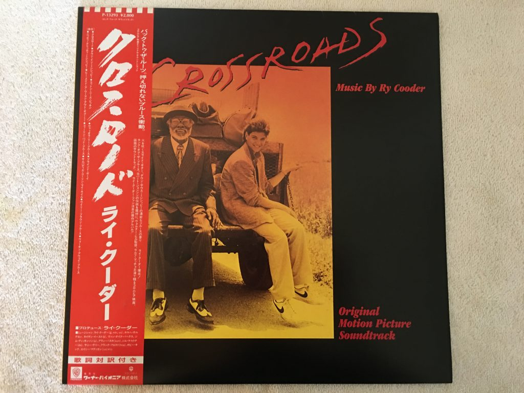 Ry Cooder, Crossroads - Original Soundtrack, Japan Press Vinyl LP, Warner Bros. Records ‎– P-13293, 1986, with OBI
