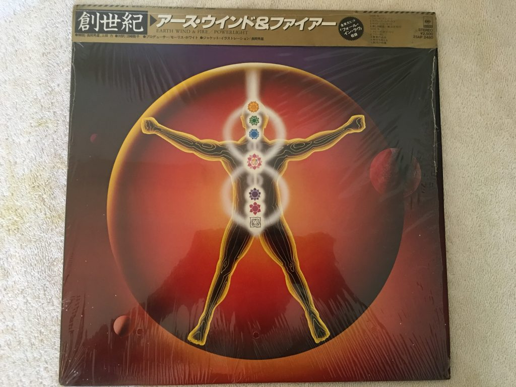 Earth, Wind & Fire ‎– Powerlight, Japan Press Vinyl LP,  CBS/Sony ‎– 25AP 2480, 1983, with OBI
