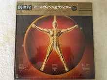 Load image into Gallery viewer, Earth, Wind & Fire ‎– Powerlight, Japan Press Vinyl LP,  CBS/Sony ‎– 25AP 2480, 1983, with OBI