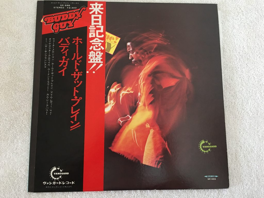 Buddy Guy ‎– Hold That Plane!, Japan Press Vinyl LP, Vanguard ‎– SR 886, 1975, with OBI