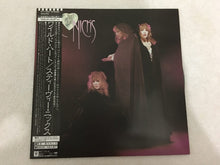 Load image into Gallery viewer, Stevie Nicks ‎– The Wild Heart, Japan Press Vinyl LP, Modern Records ‎– P-11337, 1983, with OBI