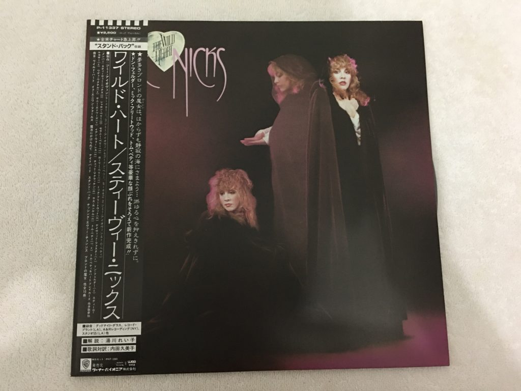 Stevie Nicks ‎– The Wild Heart, Japan Press Vinyl LP, Modern Records ‎– P-11337, 1983, with OBI