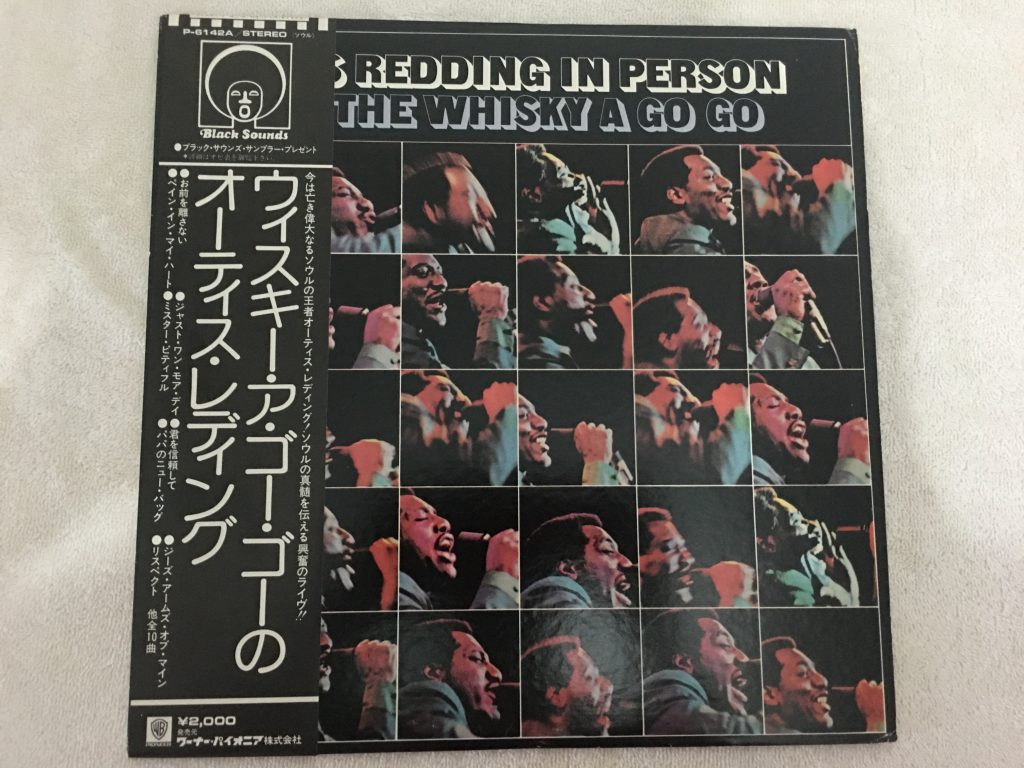 Otis Redding ‎– In Person At The Whisky A Go Go, Japan Press Vinyl LP, Atlantic ‎– P-6142A, 1975, with OBI