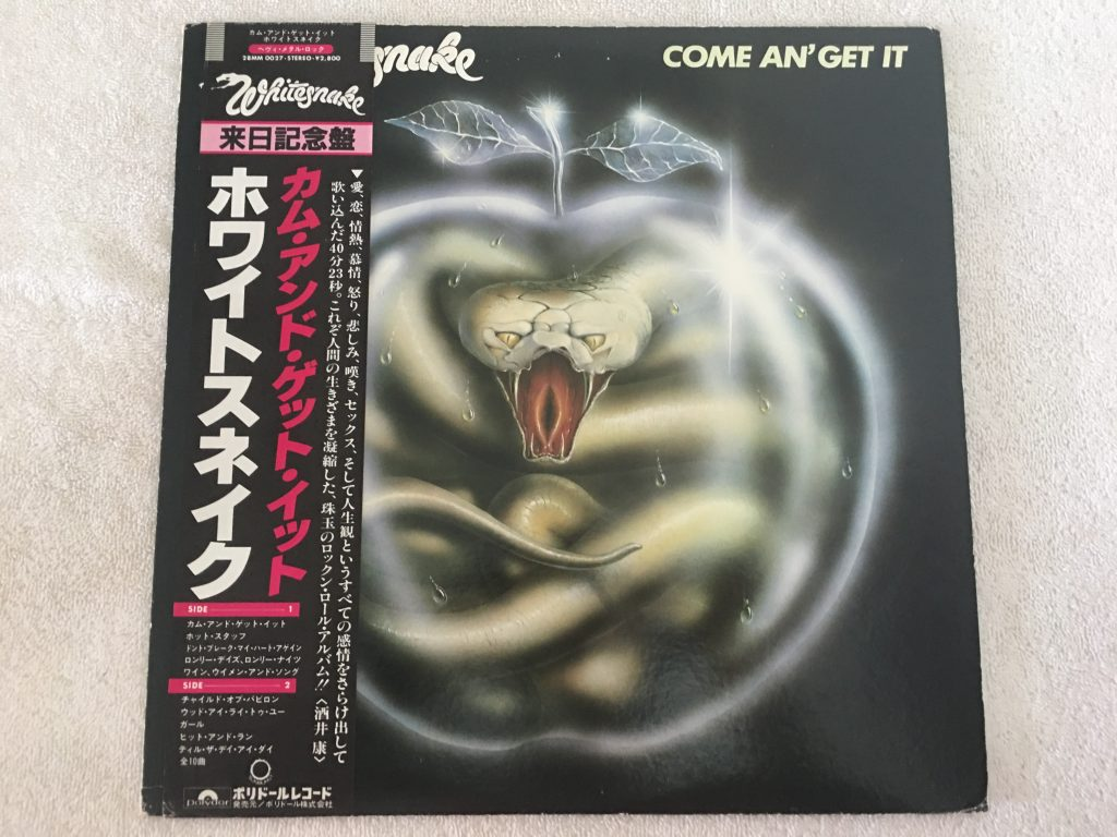 Whitesnake ‎– Come An' Get It, Japan Press Vinyl LP, White Label Promo, Polydor ‎– 28MM 0027, 1981, with OBI