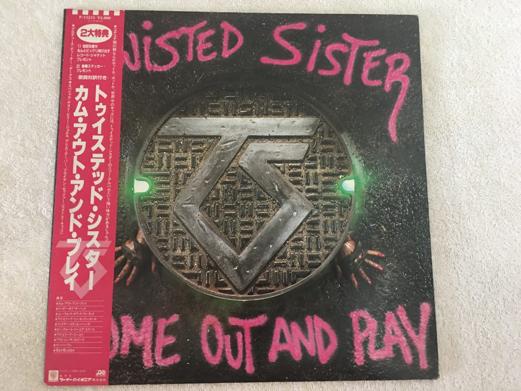 Twisted Sister ‎– Come Out And Play, Japan Press Vinyl LP, Promo Copy, Atlantic ‎– P-13233 1985, with OBI