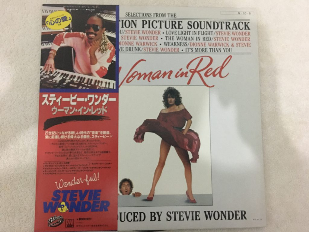 Various ‎– The Woman In Red (Selections From The Original Motion Picture Soundtrack), Japan Press Vinyl LP, Motown ‎– VIL-6133, 1984, with OBI