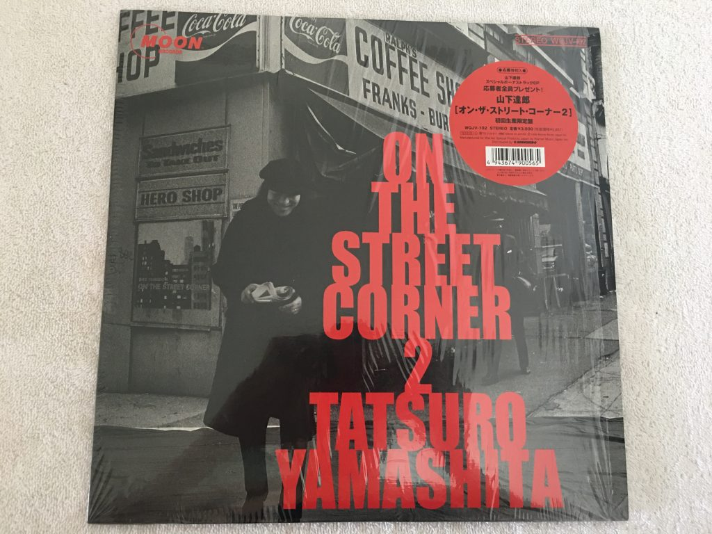 Tatsuro Yamashita ‎– On The Street Corner 2, Japan Press Vinyl LP, Limited Edition, Moon Records ‎– WQJV-102, 2000, no OBI