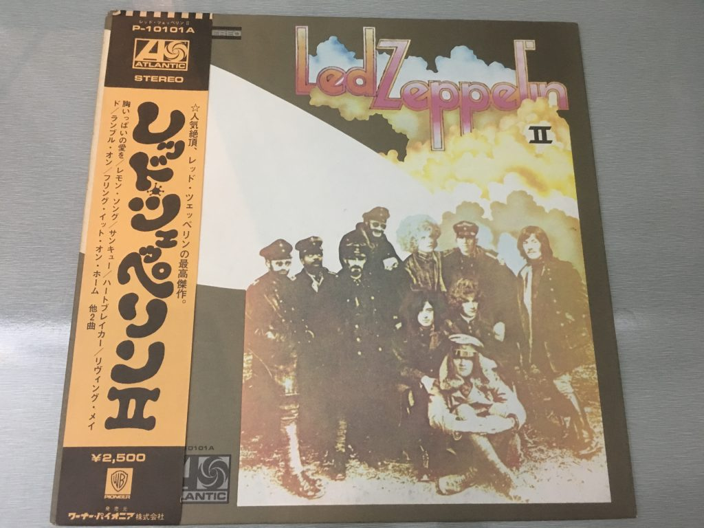 Led Zeppelin, Led Zeppelin II, Japan Press Vinyl LP, Atlantic ‎– P-10101A, 1976, with OBI