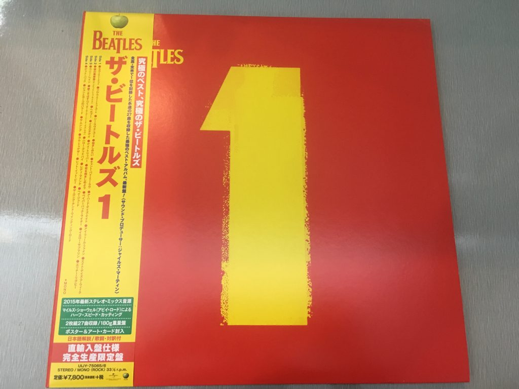 Beatles ‎– 1, Japan Press 2x Mono Stereo Vinyl LP, Universal Music ‎– UIJY-75065/6, 2015, with OBI