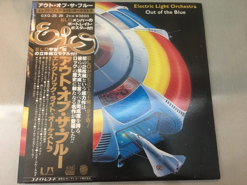 Electric Light Orchestra ‎– Out Of The Blue, Japan Press 2x Vinyl LP, Jet Records ‎– GXG 25~26, 1977, with OBI