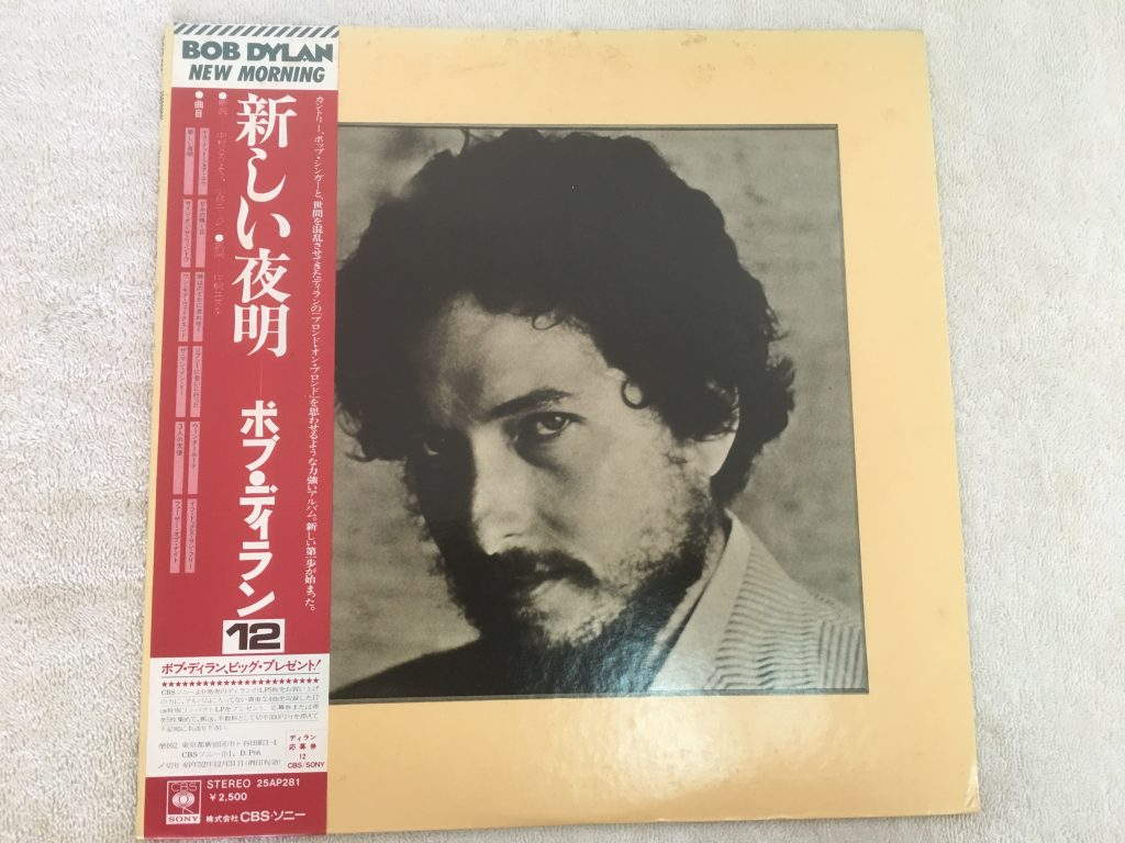 Bob Dylan ‎– New Morning, Japan Press Vinyl LP, CBS/Sony ‎– 25AP 281, 1976, with OBI