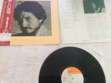 Load image into Gallery viewer, Bob Dylan ‎– New Morning, Japan Press Vinyl LP, CBS/Sony ‎– 25AP 281, 1976, with OBI