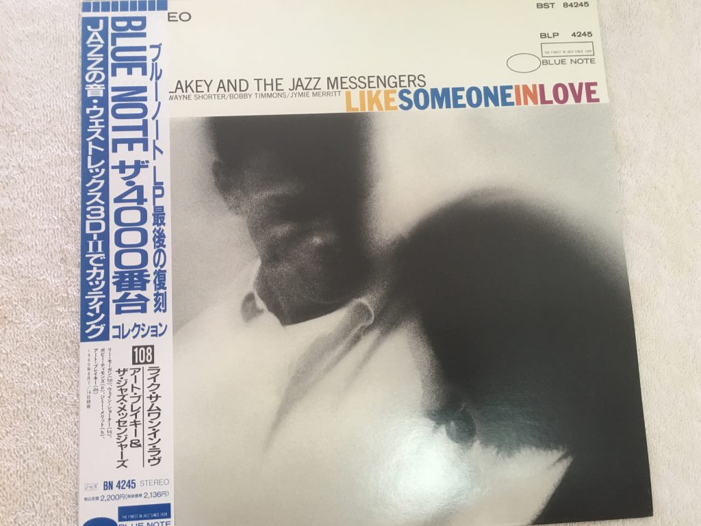 Art Blakey And The Jazz Messengers ‎– Like Someone In Love, Japan Press Vinyl LP, Blue Note ‎– BN 4245, 1991, with OBI