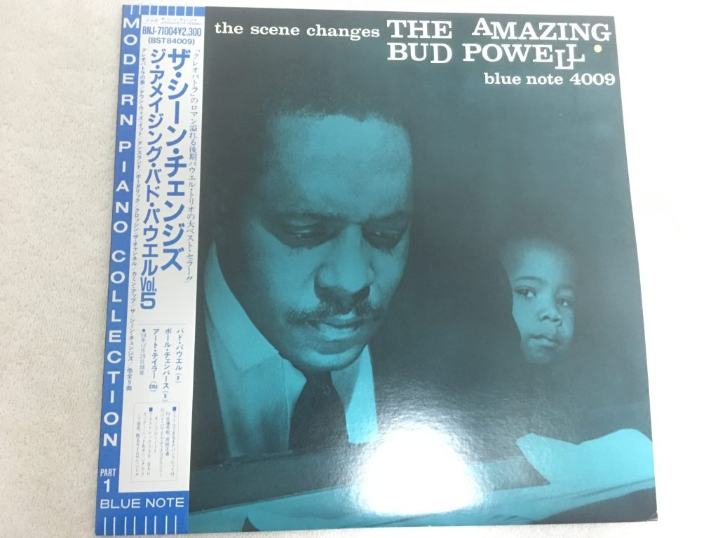 Amazing Bud Powell ‎– The Scene Changes, Vol. 5, Japan Press Vinyl LP, Blue Note ‎– BST 84009, 1983, with OBI