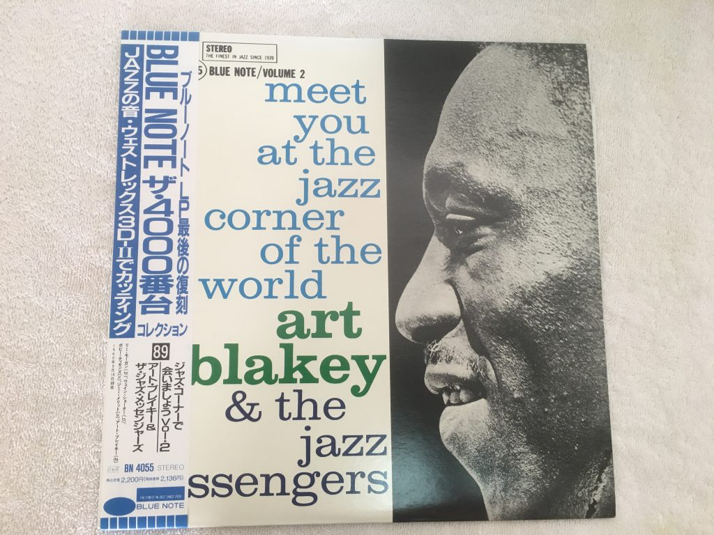 Art Blakey & The Jazz Messengers ‎– Meet You At The Jazz Corner Of The World (Volume 2), Japan Press Vinyl LP, Blue Note ‎– BN 4055, 1991, with OBI