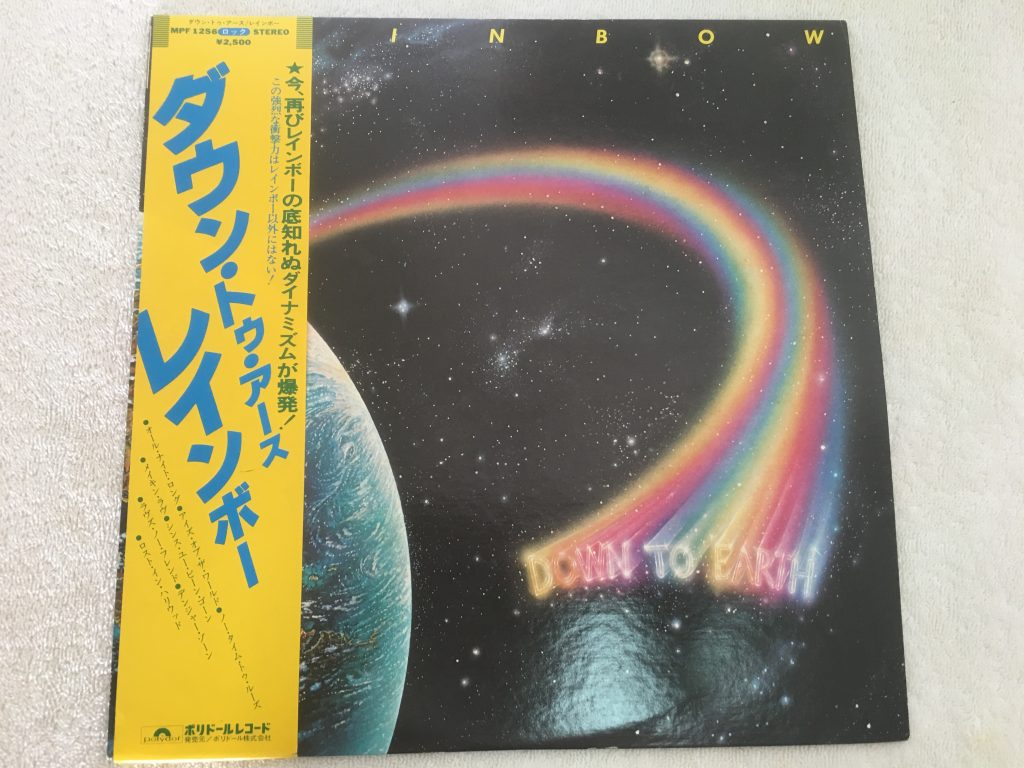 Rainbow ‎– Down To Earth, Japan Press Vinyl LP, Polydor ‎– MPF 1256, 1979, with OBI