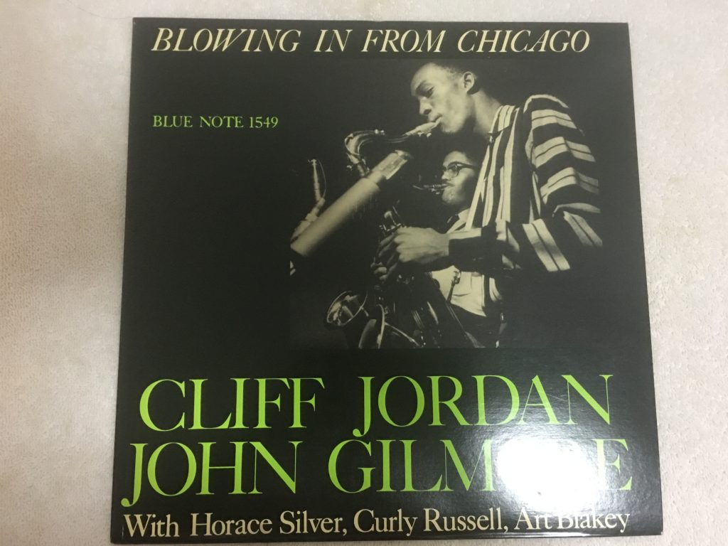 Cliff Jordan, John Gilmore ‎– Blowing In From Chicago, Japan Press Mono Vinyl LP, Blue Note ‎– BLP 1549, 1990, no OBI