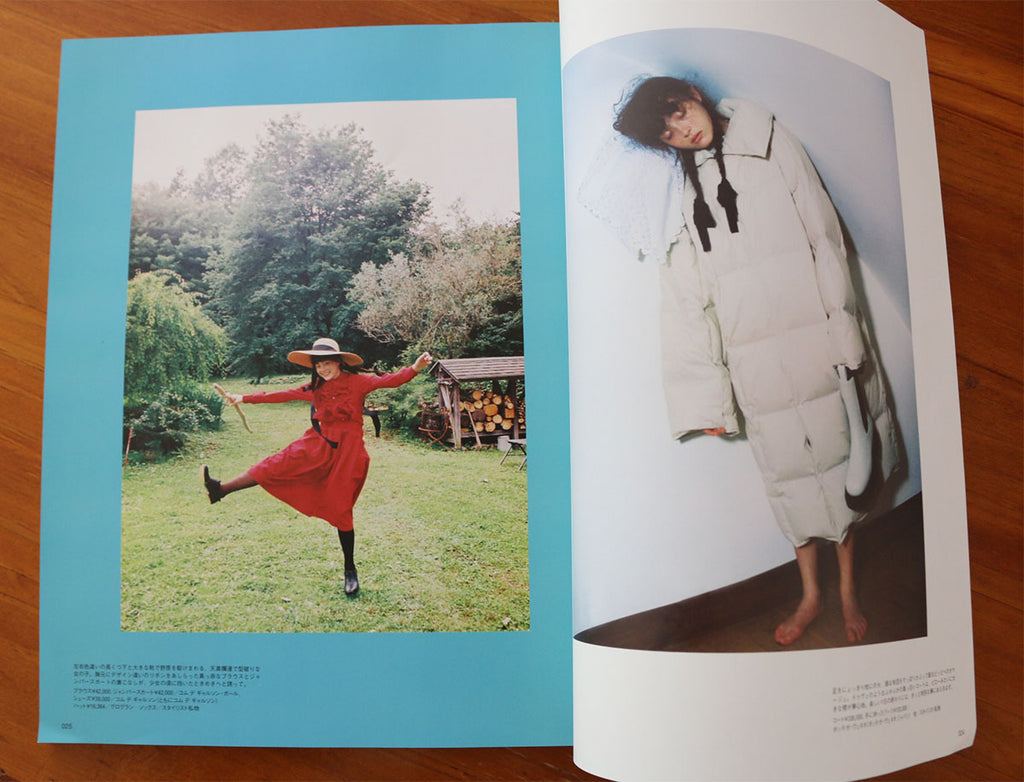 Adeline is in Japanese Magazine CREA