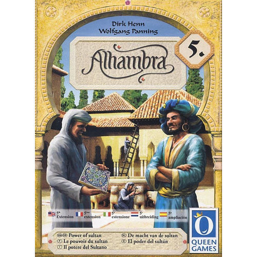 Alhambra: Power of the Sultan