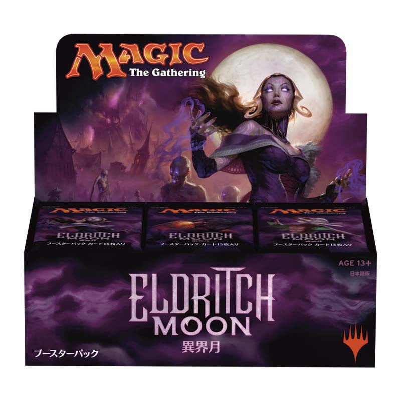 Eldritch Moon Japanese Booster Box (In-store pickup only)