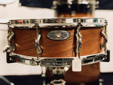 Pearl Sensitone African Mahogany Snare Drum - 15x5 (Mint) - STA1550MH