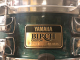 Yamaha Birch Custom Snare Drum 14x4 - Sea Blue Gloss - (Used)