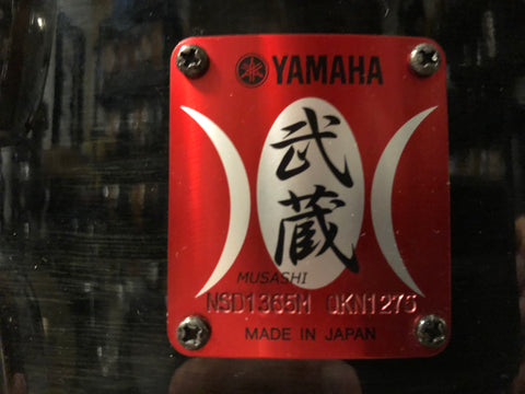 "Yamaha Musashi 6.5 by 13"" made Japan Snare drum"