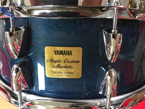 SOLD Rare new Yamaha maple Custom absolute made japan 5 by 14 NEW