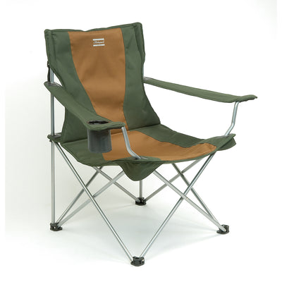 Shakespeare Folding Armchair - lightweight, comfortable, portable.  Perfect for fishing, camping, concerts, sporting events.